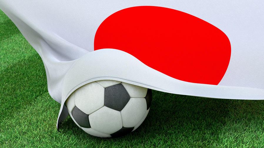 Japón derrota a EEUU
