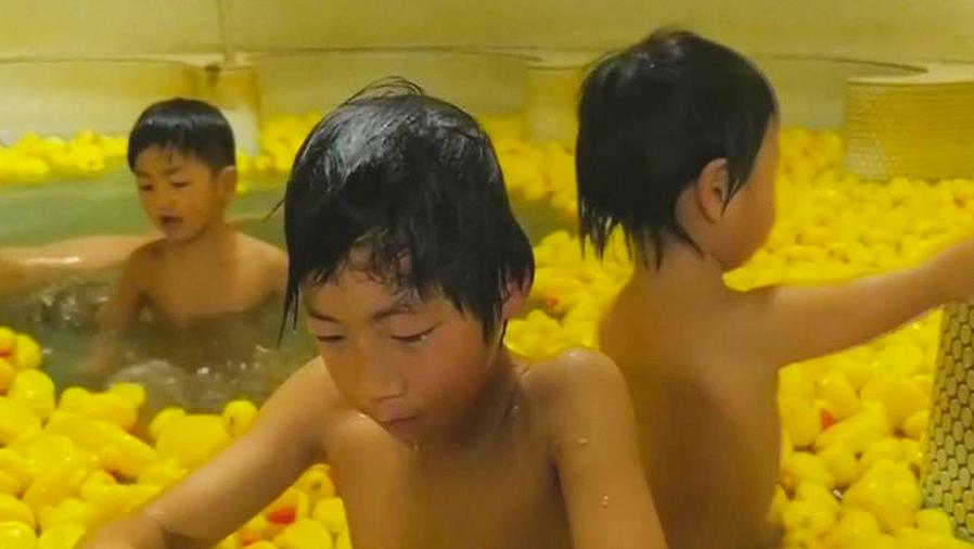 piscina publica en japon
