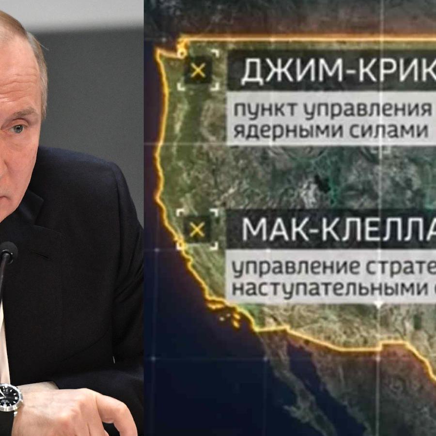 Putin, en una imagen de archivo. A la derecha, mapa de objetivos emitido por la televisión estatal rusa.