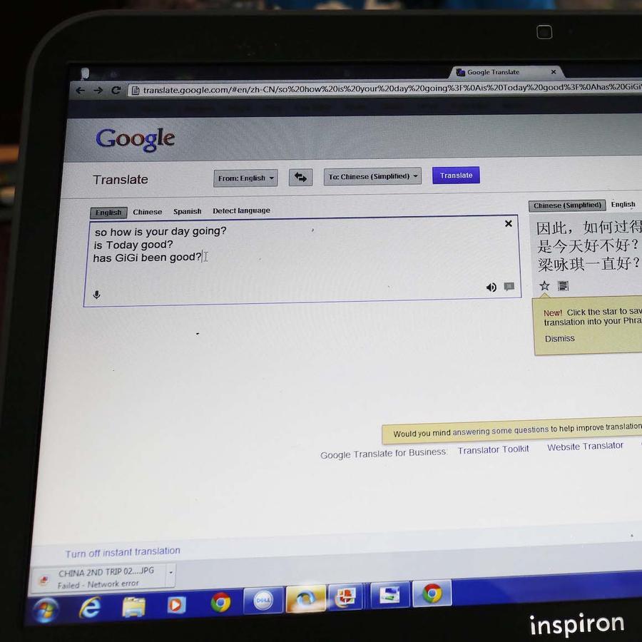 Imagen de archivo del traductor automático de Google.