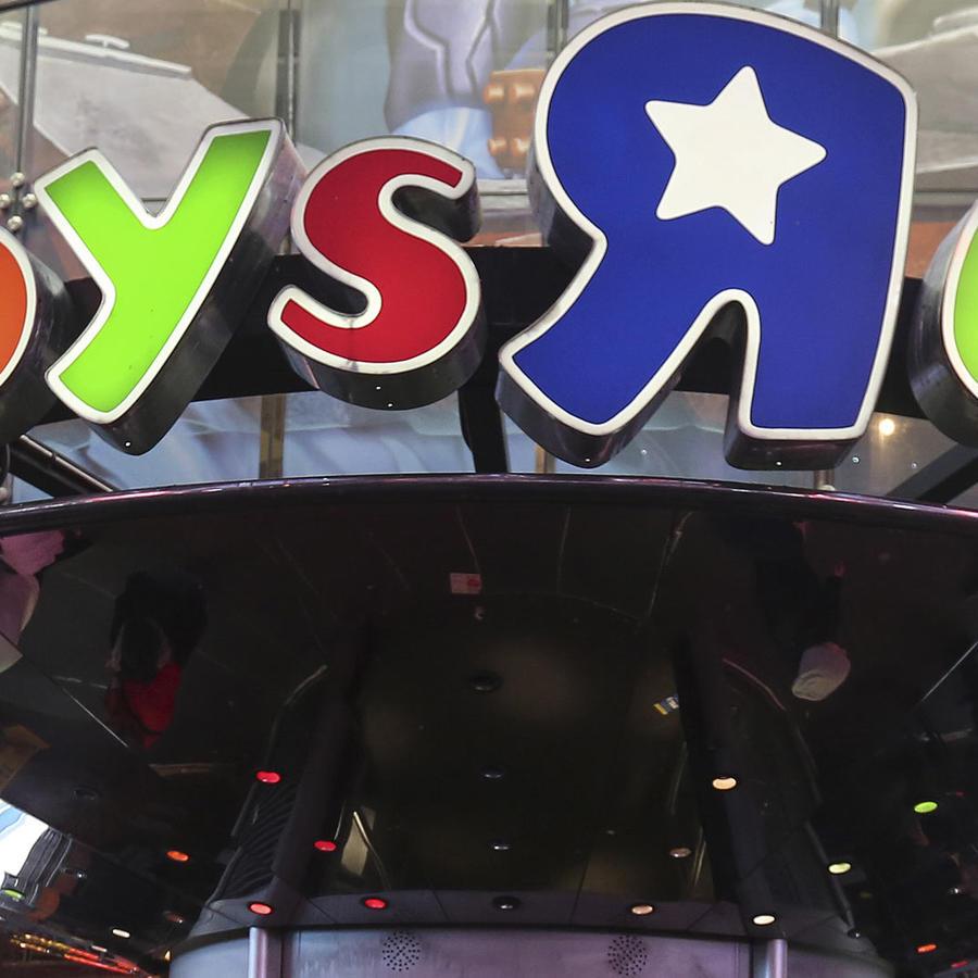 tienda toys r us manhattan