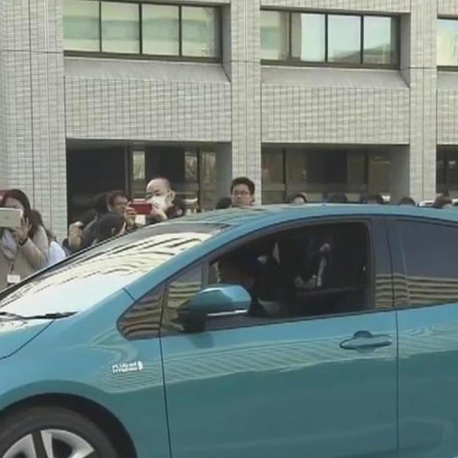 auto japones