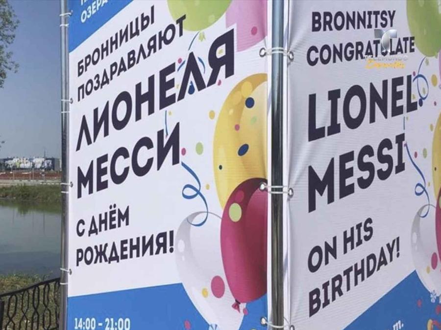 Organizan fiesta para Messi