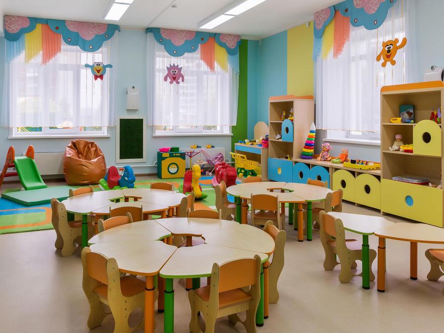 Salón de kindergarten