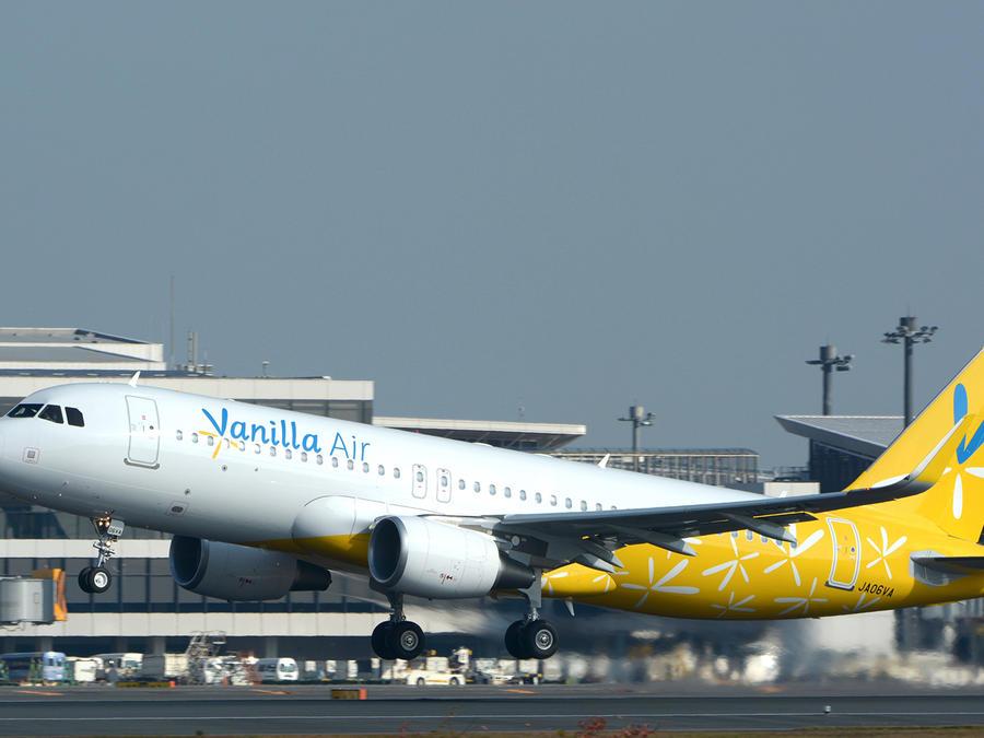 Avión de la compañía nipona Vanilla Air, empresa que no facilitó el embarque del discapacitado.