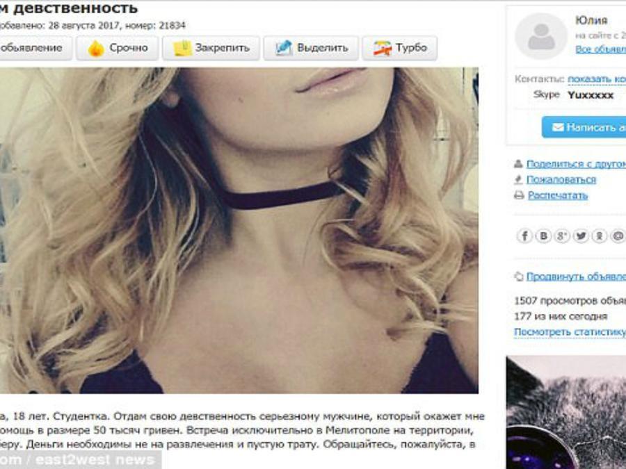 La oferta que se publicó junto a otras en las que venden relojes y antigüedades dice que Yulia le venderá su virginidad a un hombre serio