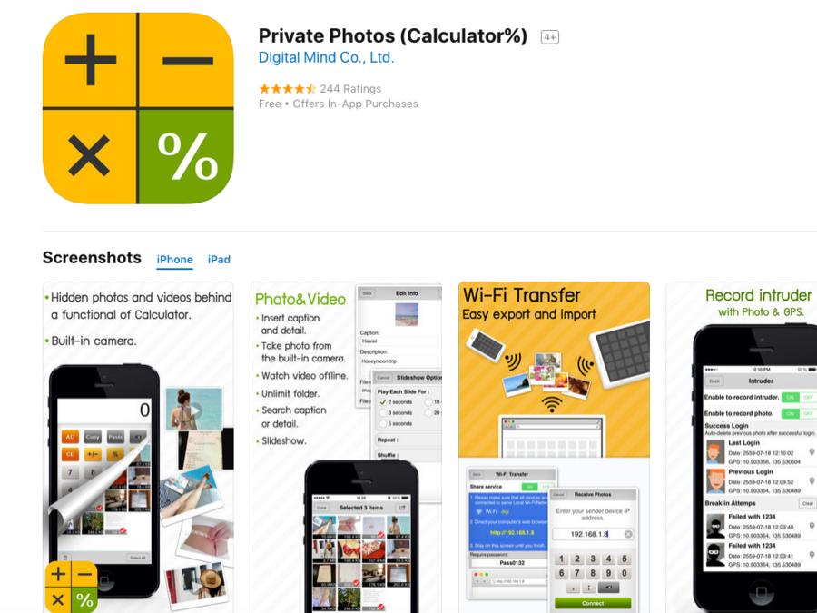 Captura de la aplicación Private Photos, disponible gratuitamente