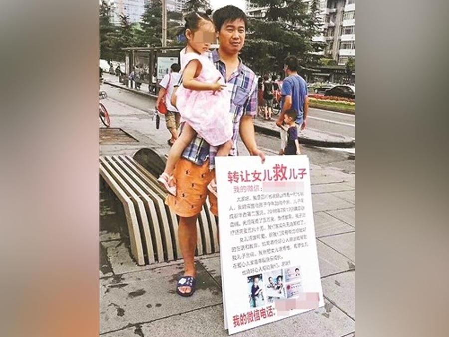 Padre vende a su hija