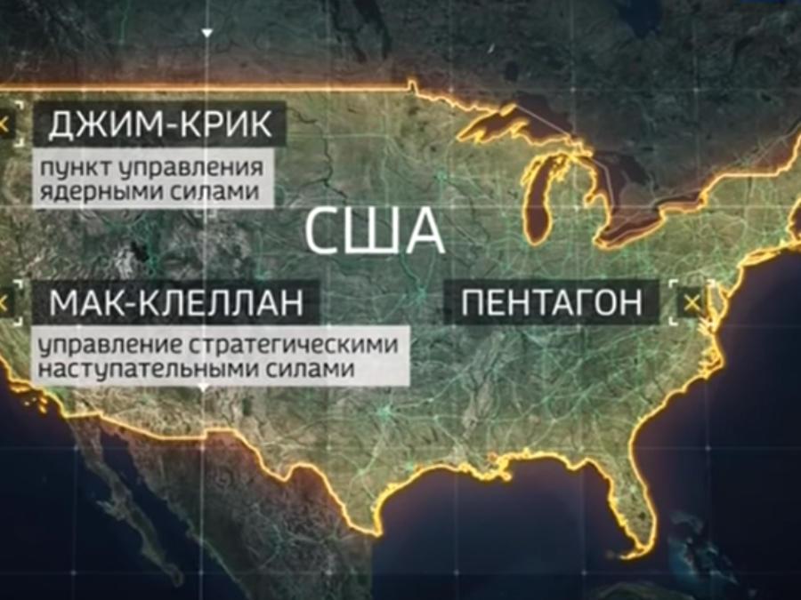 Imagen difundida por la televisión estatal rusa.