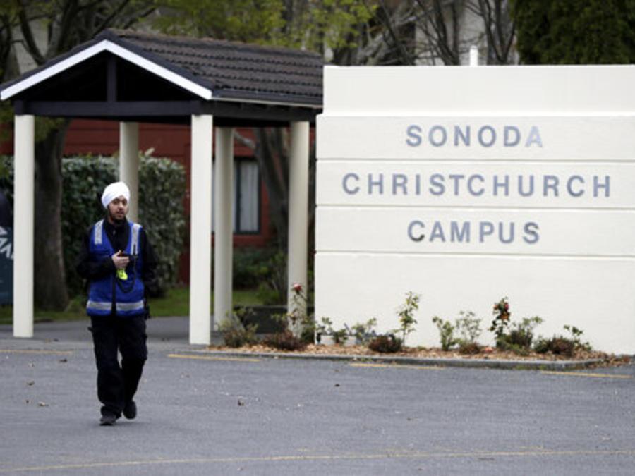 Sonoda Campus