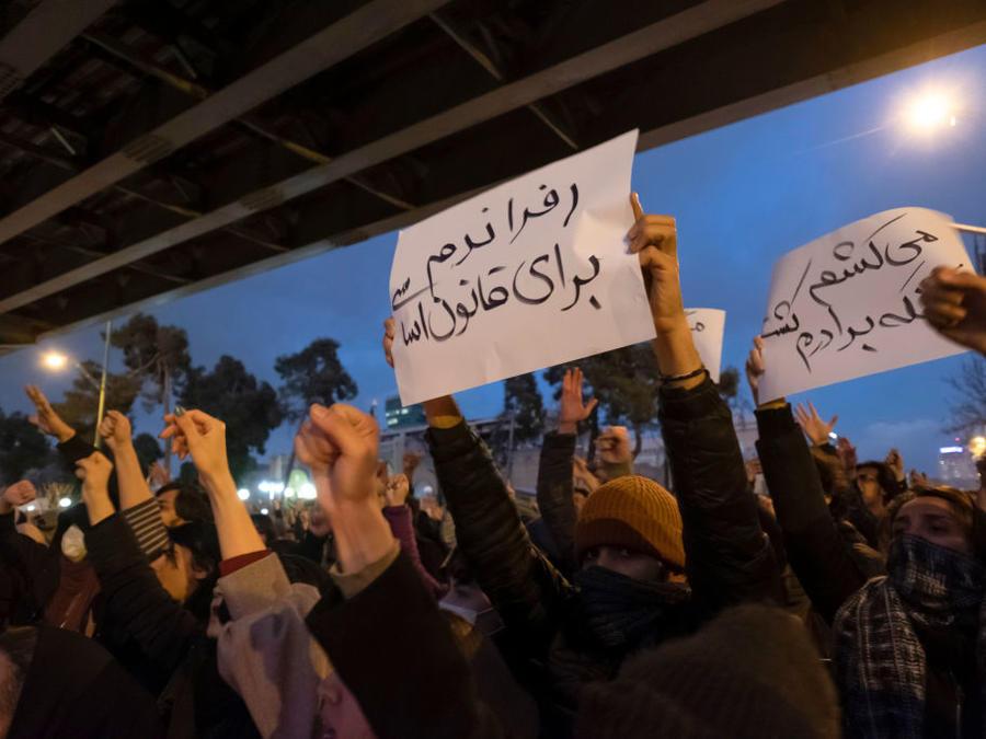 Vigil For Victims Of UIA Flight 752 Held In Tehran