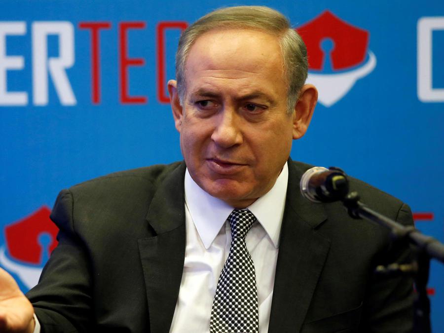 ministro de israel