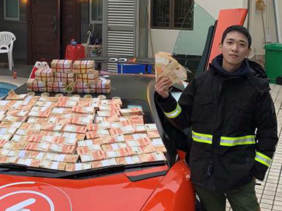 millonario chino