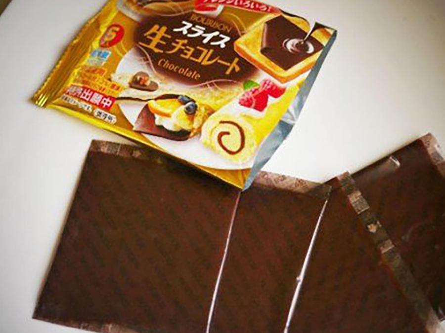 Lonjas de chocolate envueltas junto al paquete