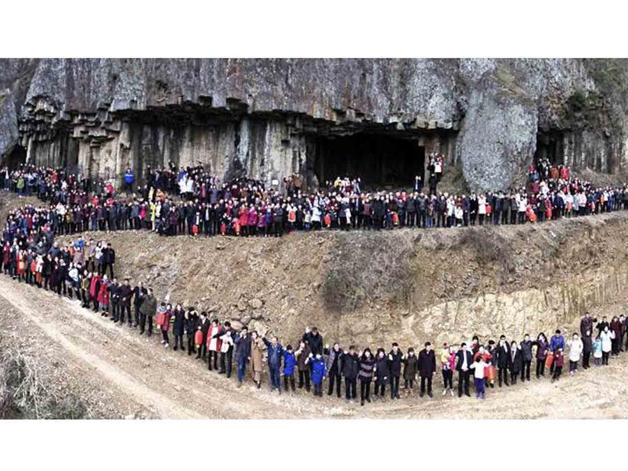 Familia de 500 personas