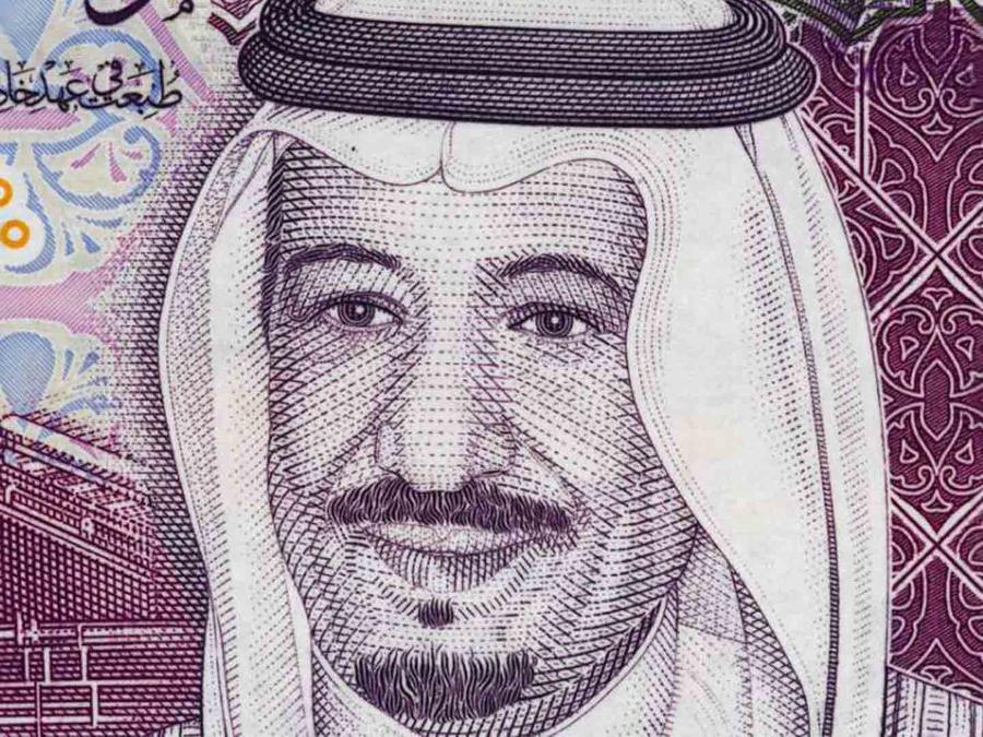Salmán bin Abdulaziz al Saud