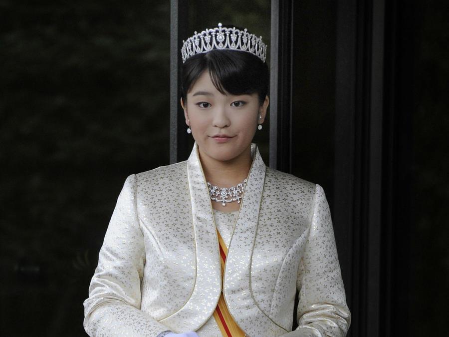 Princesa Mako Akishino de Japón
