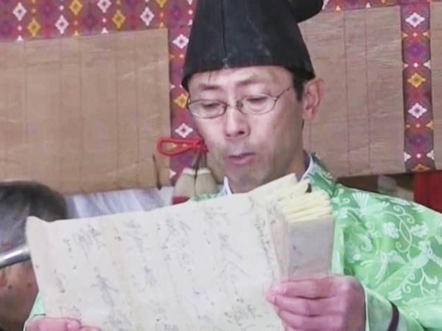 ritual japones