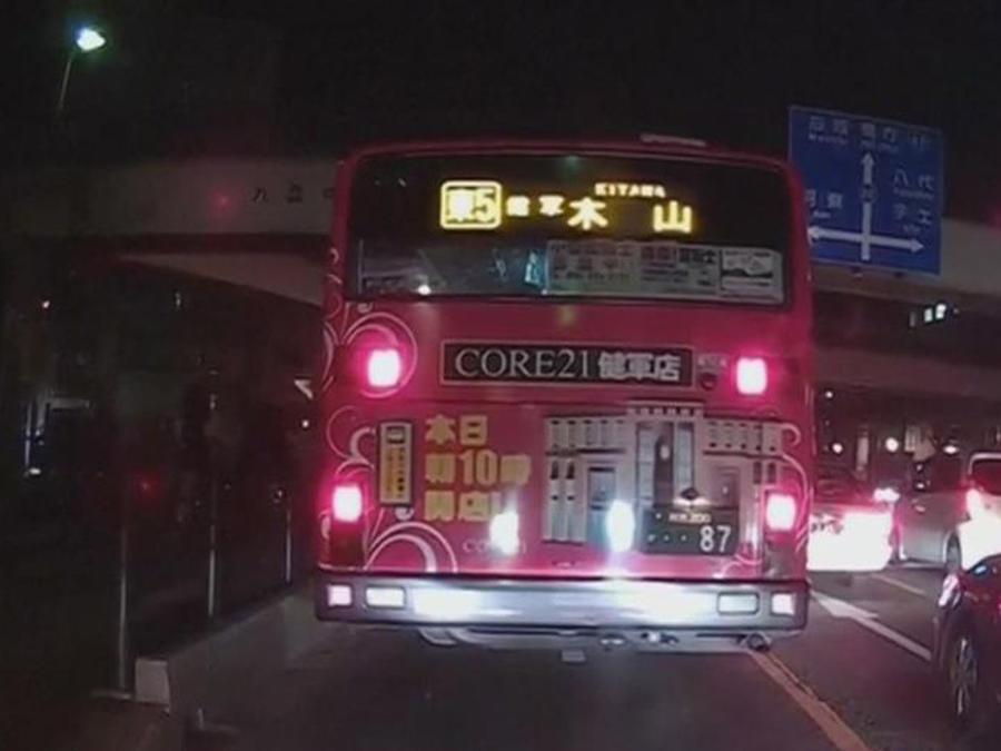 camion en japon