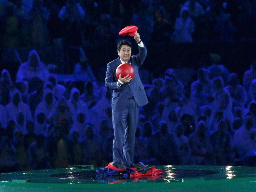 primer ministro de japon