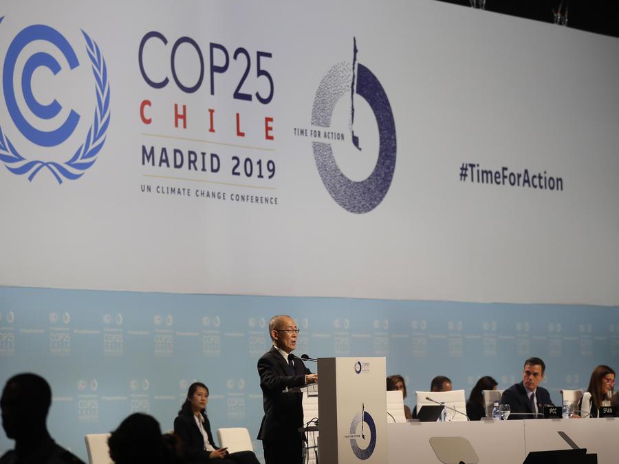 Antonio Guterres,Pedro Sanchez,Carolina Schmidt,Hoesung Lee
