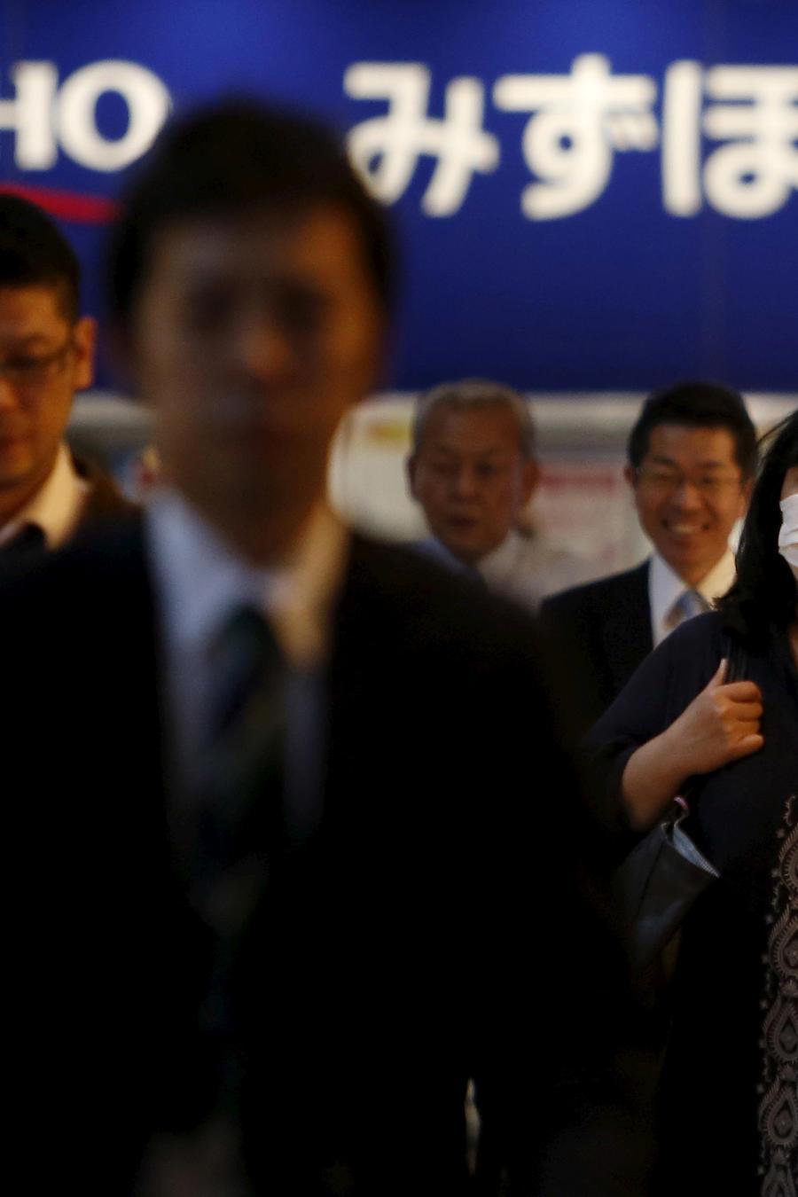 En Japón se sonríe incluso si se está molesto