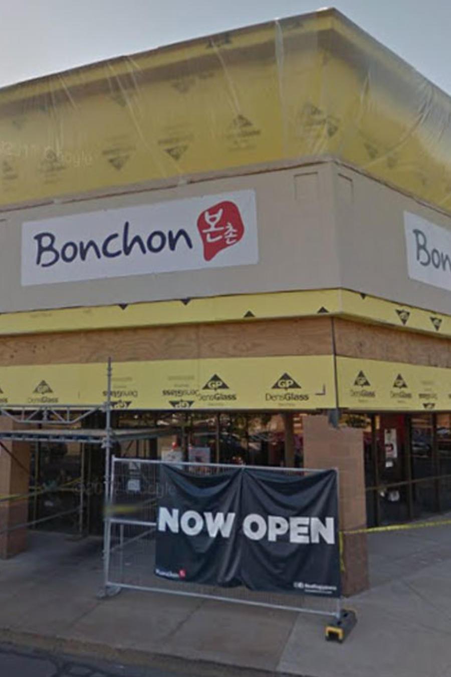 Bonchon Kitchen