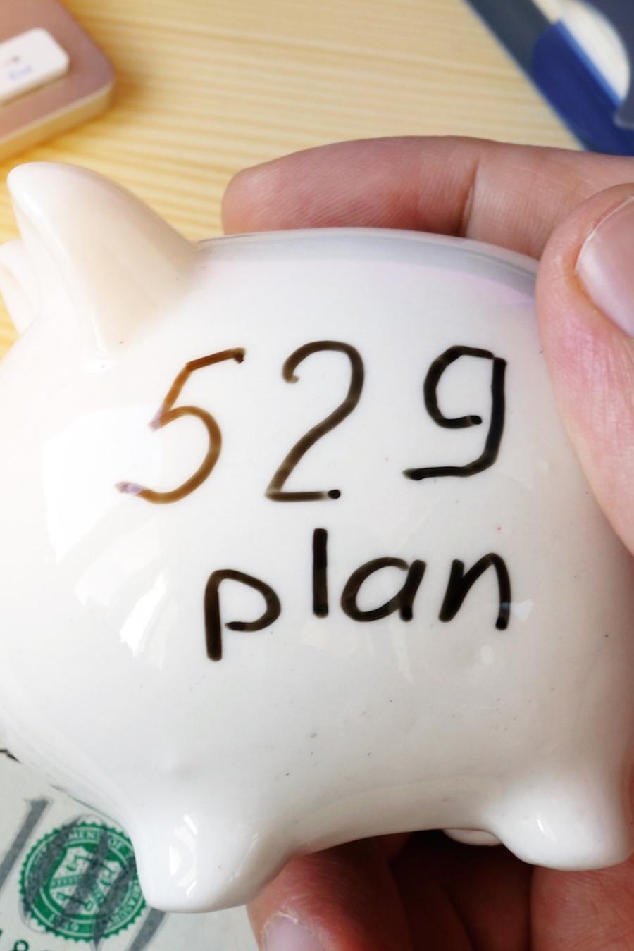 Plan 529
