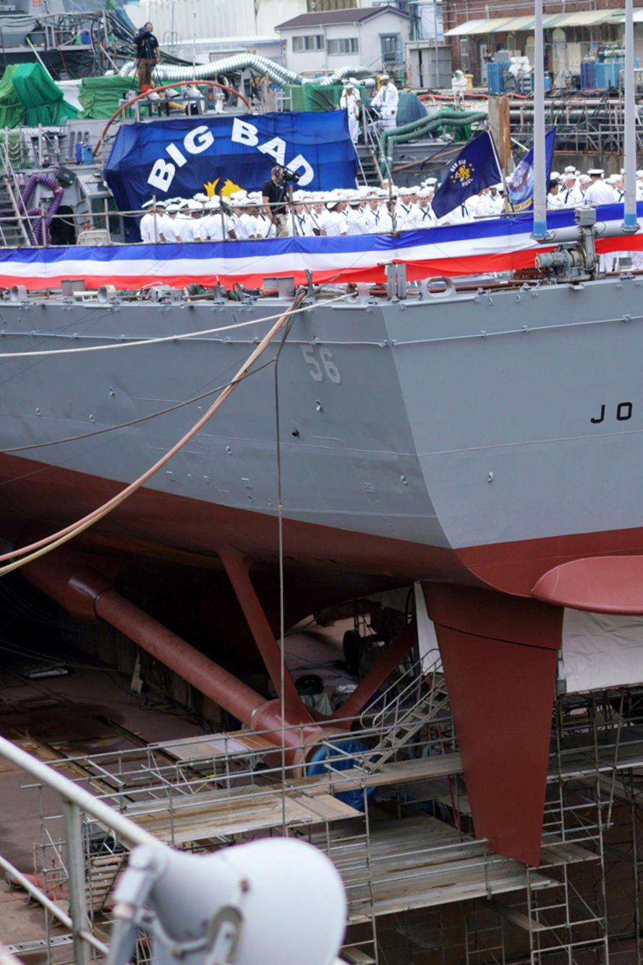 Destructor USS John S McCain en una imagen de archivo