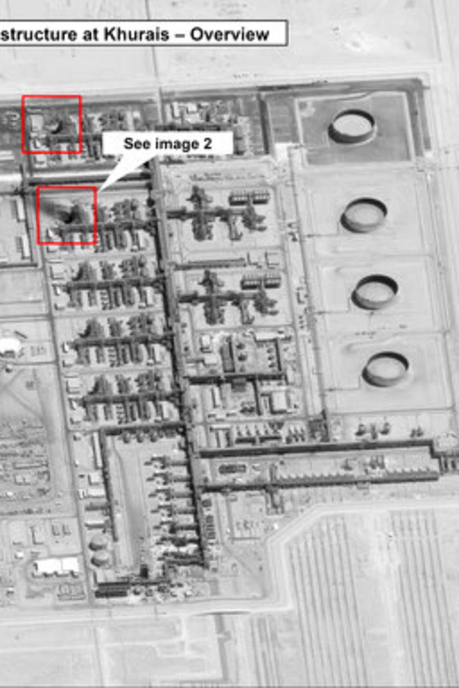 Mapa que ilustra los daños a una planta petrolífera saudí proporcionado por EEUU.