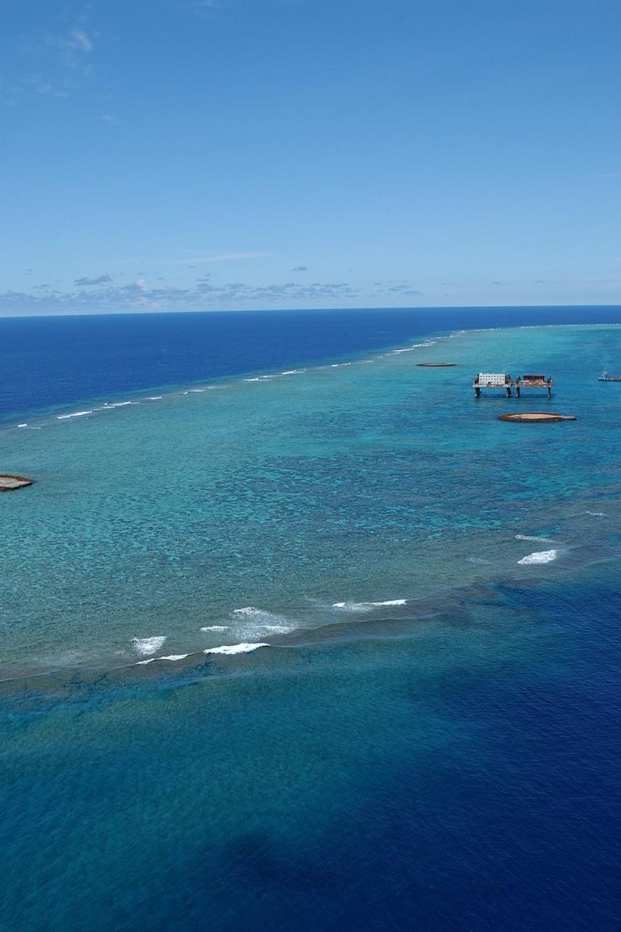 El atolón Okinotorishima