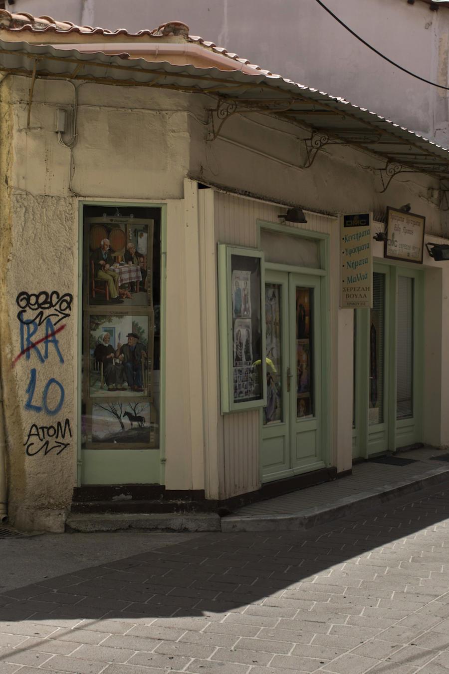 Una calle vacía de Mytilene durante la protesta de este jueves.