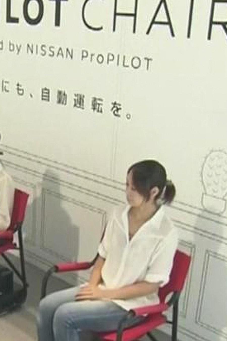 japon presenta silla