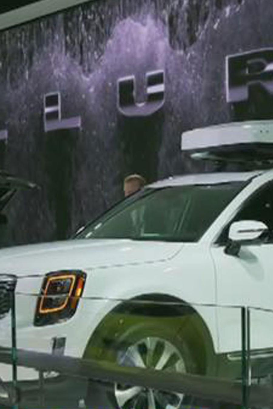 Auto Show de Detroit