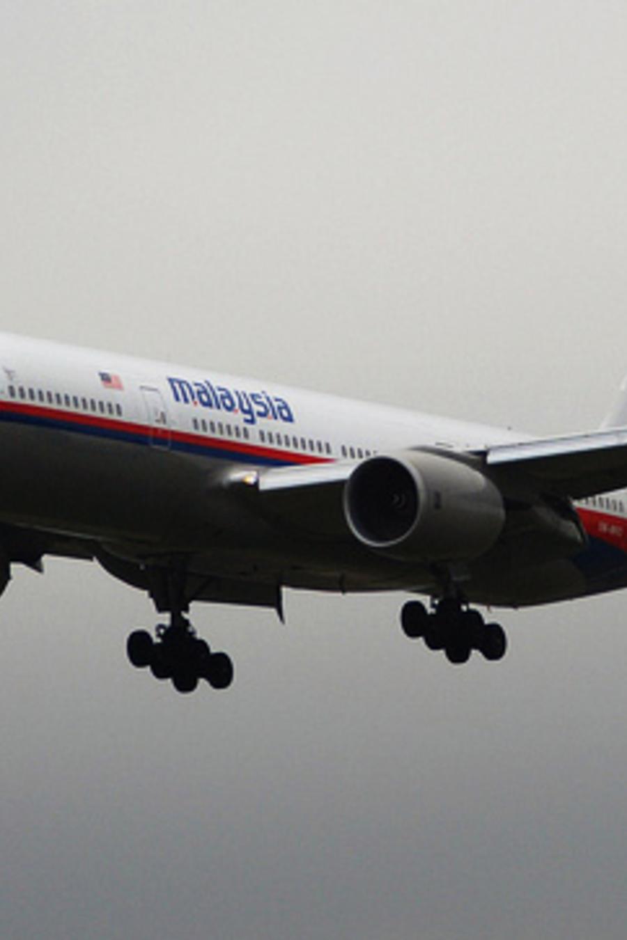 Se cumplen dos años de la desaparición del vuelo 370