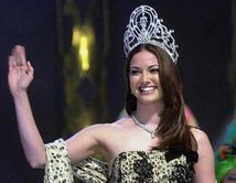 Miss Universo en el 2001