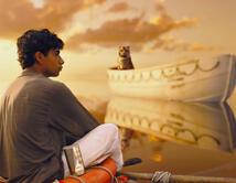 La película épica, describe las peripecias que de un joven y un tigre que sobreviven a un desastre en el mar. ¡Vota por tu favorita!
