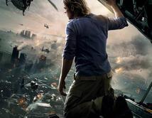 'World war Z' gran estreno dirigida por Marc Forster y protagonizada por Brad Pitt. La más nueva de las películas de este género.