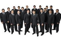 La Banda El Recodo también formará parte de la súper fiesta de la música Latina.