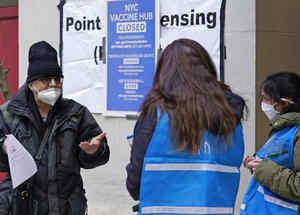Centro de vacunación cerrado en Nueva York