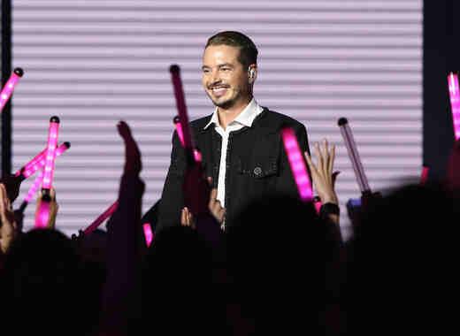 Univision's 29th Edition Of Premio Lo Nuestro A La Musica Latina - Private J Balvin Performance